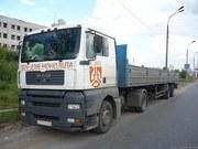 ПЕРЕВОЗКА грузов Нижний Новгород и Россия. 8-920-253-70-29