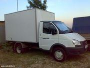 Перевозка и доставка грузов ,  8-952-950-87-52