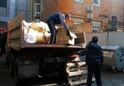 Вывоз и утилизация строительного мусора.272-98-06