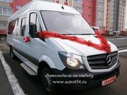 Новый Автобус Мерседес Спринтер на заказ