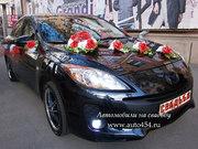 Авто на свадьбу недорого,  Mazda 3