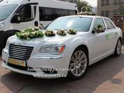 Заказ белый Chrysler 300C на свадьбу