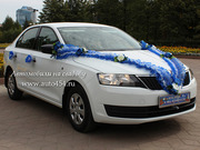 Аренда прокат Skoda Rapid в Челябинске