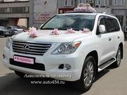 Белая машина на свадьбу Lexus LX570