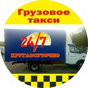 Перевозка мебели в Омске