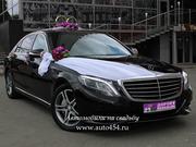 Черный Мерседес 222 в Челябинске на заказ