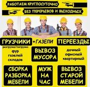 Погрузочно-разгрузочные-складские работы в Омске недорого